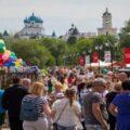 День города Серпухов 2020