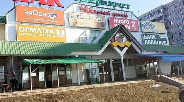 Серпухов Банк Авангард
