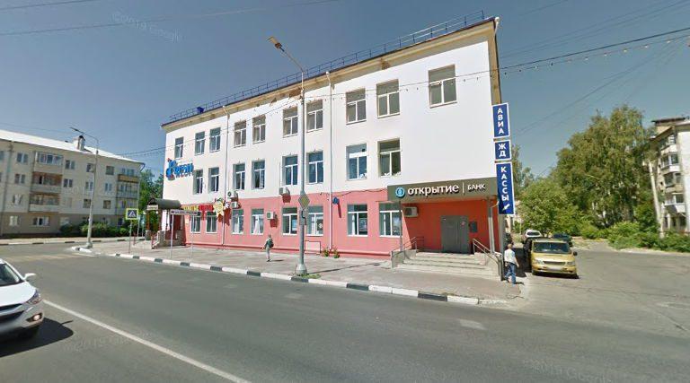 Серпухов банк Открытие