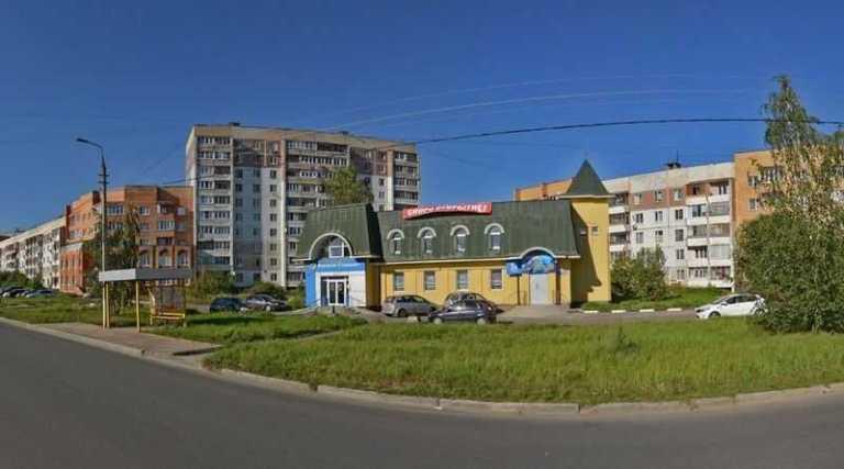 Серпухов банк Русский Стандарт