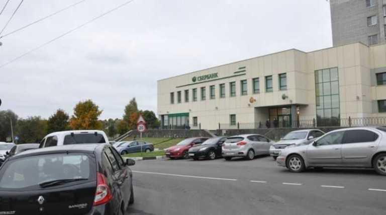 Серпухов банк Сбербанк