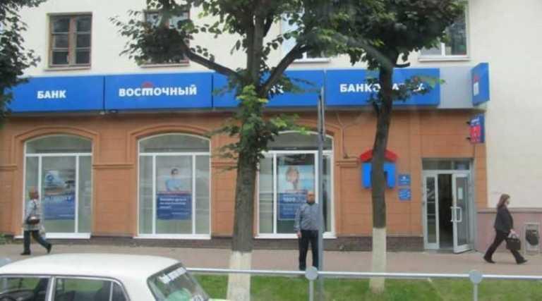 Серпухов банк Восточный экспресс