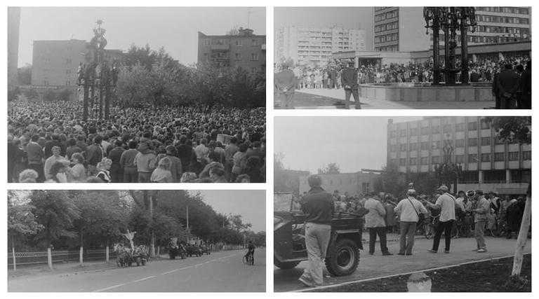 Серпухов день города 1989