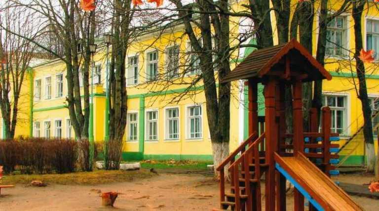 Серпухов детский сад №1 Дюймовочка