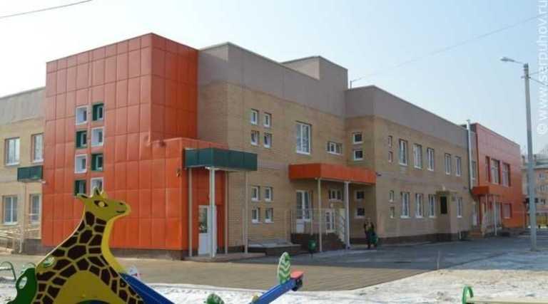 Серпухов детский сад №11 Жар-птица