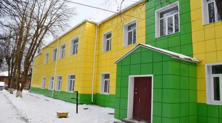 Серпухов детский сад №2 Елочка
