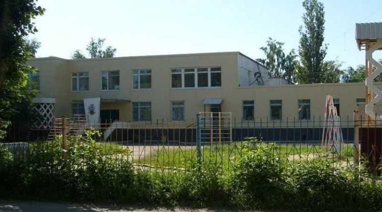Серпухов детский сад №23 Радость