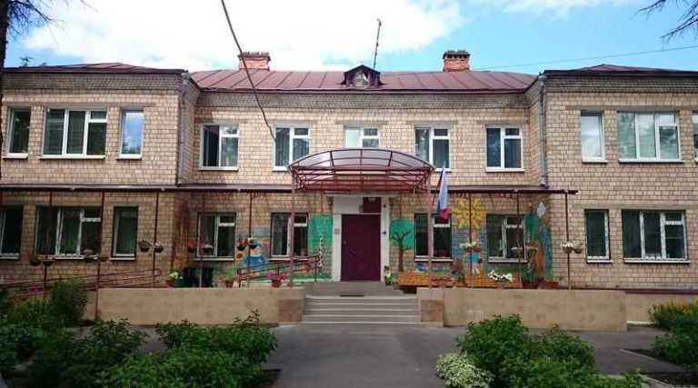 Серпухов детский сад №25 Солнечный зайчик