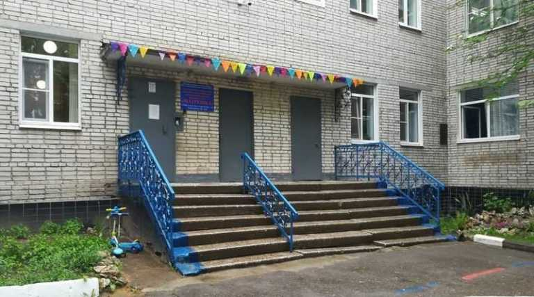 Серпухов детский сад №27 Матрешка