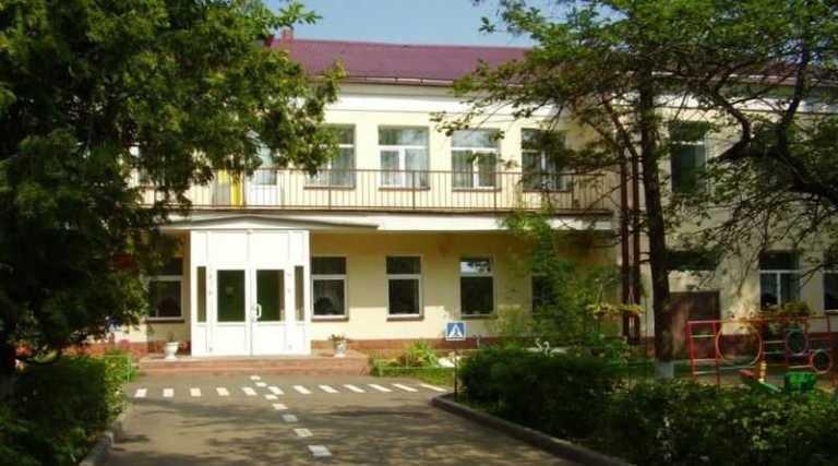 Серпухов детский сад №3 Ромашка
