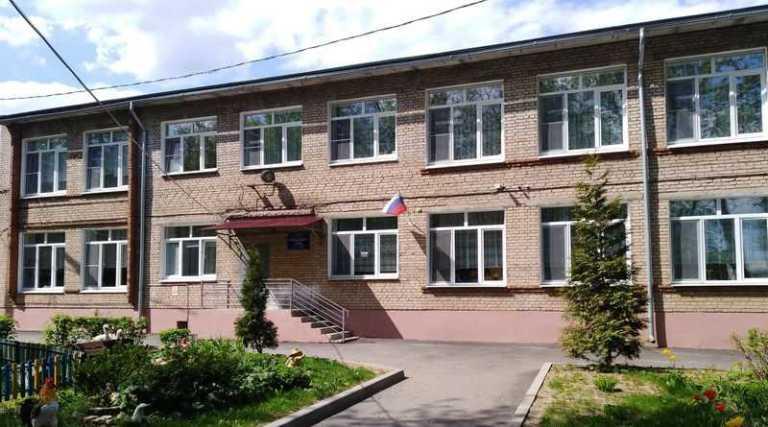 Серпухов детский сад №44 Колокольчик
