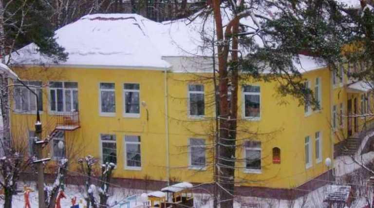 Серпухов детский сад №47 Радуга