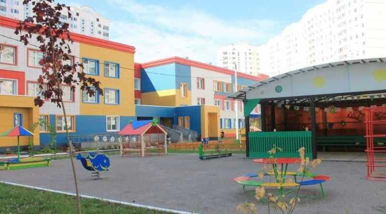 Серпухов детский сад №9 Семицветик