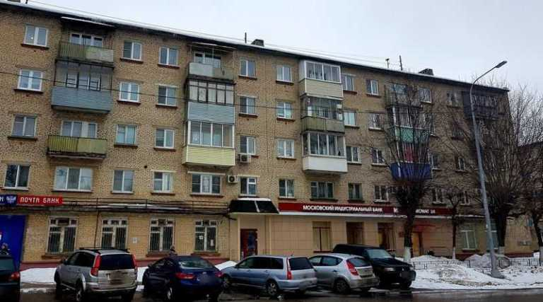 Серпухов Московский Индустриальный банк