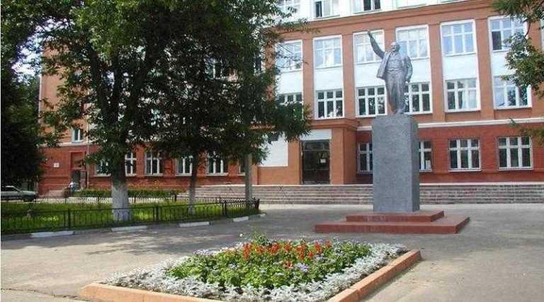 Серпухов школа №1