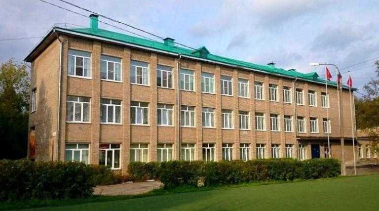 Серпухов школа №13