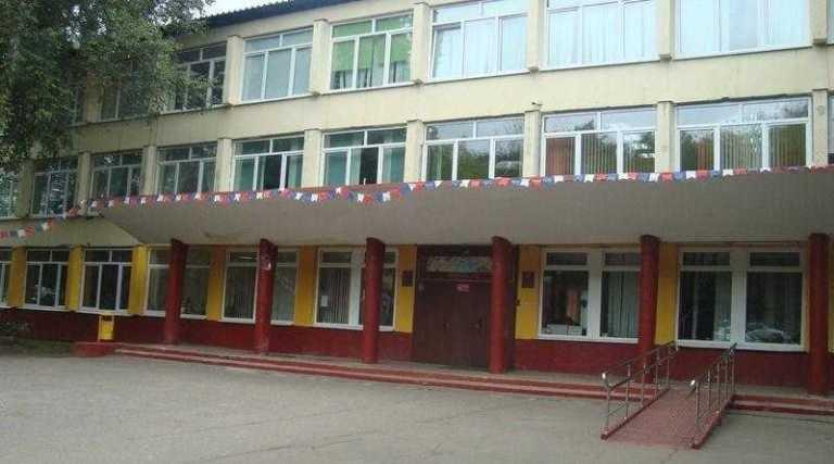 Серпухов школа №17