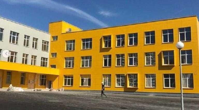 Серпухов школа №18