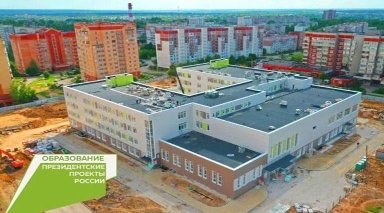 Серпухов школа №19