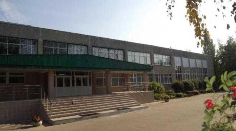 Серпухов школа №7